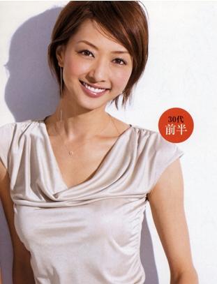 高橋美紀の画像 p1_23